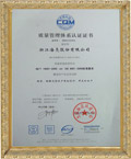 ISO9001-2000 Chinese